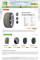 39-й континент интернет-магазин автокомплектующих | г. Калинград