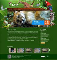 Зоопарк БАЛУ | г. Анапа