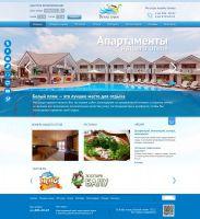 клуб-отель Белый пляж | г. Анапа