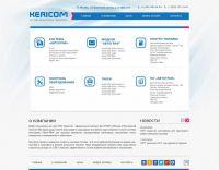 КЕРИКОМ - мониторинговая компания | г. Москва