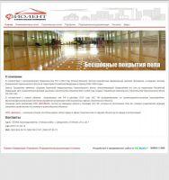 Строительная компания ООО «ФИОЛЕНТ» г. Новороссийск